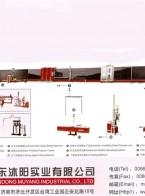 山东沐阳实业有限公司   中空玻璃生产线   涂胶机系列产品    清洗机系列产品 (1)