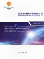 深圳市旭龙光电有限公司 亚克力硬化板 PC硬化板 复合硬化板 2H硬度PC板 (1)