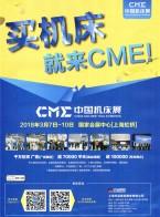 上海华品展览服务有限公司 仪器仪表 计算机及部件 工程器械 (1)