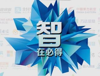 2018年3月上海展会排期表
