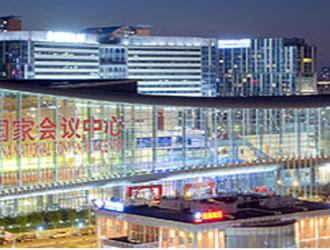 2018年3月北京展会排期表