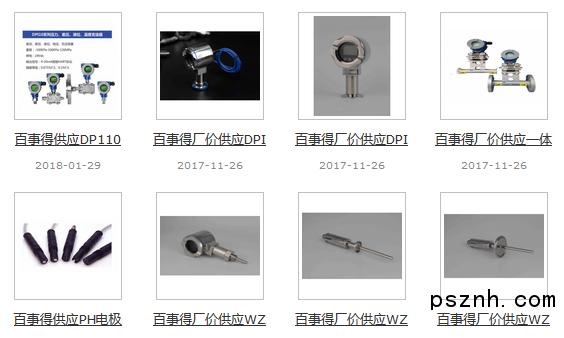 QQ图片20180302101434