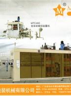 汕头市盟星包装机械有限公司 QZC50-80/120-CWF全自动正负压成型机 MTC400全伺服自动裁切机MTC400全伺服自动裁切机 (1)
