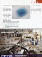 天津市恒瑞塑胶机械有限公司 PC片材生产线   多层共挤生产线   高效节能PET三层共挤复合塑料片材生产线 (1)