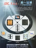深圳市赛立鸿塑胶五金有限公司 压铸铝箱体 拉铝型材箱 塑胶套件类 (1)