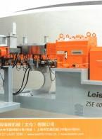 莱斯特瑞兹机械(太仓)有限公司  螺杆泵 旋铣机床 键槽加工机床 (1)