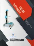 广东越联仪器有限公司 万能材料试验机 耐候试验箱 气相色谱仪 (1)
