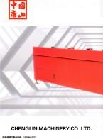唐山成林数控机械设备厂 直线移动式中空玻璃打胶机 全自动铝隔条折弯机 多泵自动供胶机 (2)