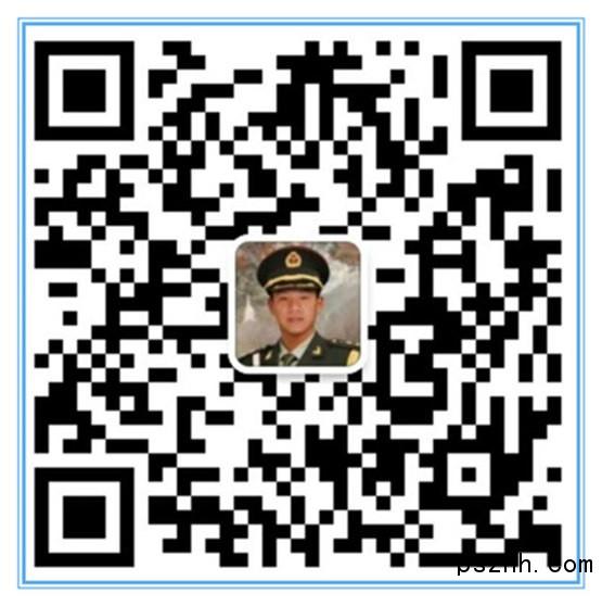 微信图片_20180307103353