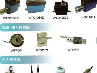 传感器的分类