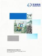 伺服驱动产品_机器视觉产品_运动控制卡-芜湖固高自动化技术有限公司