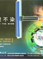 達洲橡膠工業有限公司 橡膠滾輪  矽膠滾輪  優力膠滾輪   手動粘塵輪  矽膠清潔輪 (1)
