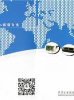 深圳长景视觉科技有限公司 2D千兆网工业相机 2D USB3工业相机 3D双目结构光工业相机 (2)