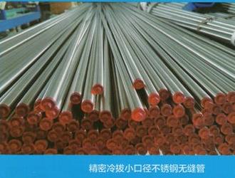 钢铁行业现况信息