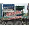 河北护栏网焊网机专业生产商——上海护栏网焊网机
