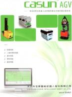 深圳市佳顺智能机器人股份有限公司  重载AGV_高速AGV及三轴_四轴机械手 (2)