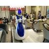 南京市送餐机器人,供应广东划算的送餐机器人