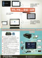 深圳钰恒电子有限公司 计重桌秤 健康秤 厨房秤 (1)