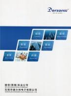 东莞市德尔创电子有限公司  氧化锌压敏电阻器  安规Y电容器  陶瓷电容器 (1)