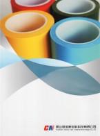 昆山驰诺新材料科技有限公司 PE离型膜 产品物性表 CPP离型膜 (1)