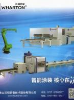佛山沃顿装备技术股份有限公司 机器人项目部 喷涂项目部 设计工程部 (1)