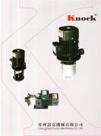 常州诺克机械有限公司 卧式多级离心泵 立式多级离心泵 立式循环泵 (1)
