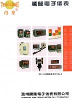 温州市腾隆电子仪表有限公司 电子式预置计数器 电子式累加计数器  电流电压控制 温度控制 (1)