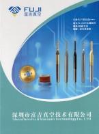 深圳市富吉真空技术有限公司   涂层类型_刀具及模具_空心阴极离子镀膜设备 (1)
