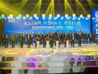 2018 SIMM深圳国际机械展图说智能化网在现场