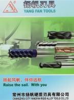 常州市扬帆硬质刃具有限公司  波刃刀_铰刀_复合刀具 (1)