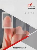 深圳市甘井高新材料有限公司  杜邦Riston系列干膜_杜邦Pyralux系列基材_杜邦Kapton系列 (1)