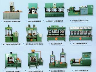 液压机的工作原理、特点、分类、安装调试及操作规程