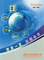 福州亿瑞特电子有限公司  空调控制系统_通用空调电脑板_智能温控器 (2)