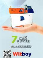 深圳市米克尔智能科技有限公司  注塑机_机械手_冷水机  精密注塑机 (2)