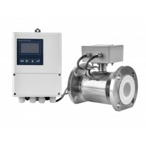 南京沃天供应PLC-R热能型电磁流量计