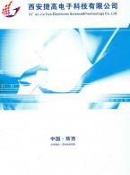 西安捷高电子科技有限公司 矩形连接器 圆形连接器 射频连接器 (1)