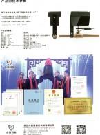 深圳市泰燃智能科技有限公司 传感器  燃气泄漏智能监控  燃气报警器 (1)