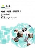 广州市晶森电子科技有限公司 变压器 色环电感 共模电感 (1)