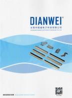 东莞市钿威电子科技有限公司  0.3间距0.9高后锁式双面接连接器  0.5间距1.8高前掀盖式连接器   定制件专区 (1)