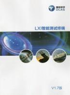 北京国科环宇空间技术有限公司 OpenVPX产品  VNX产品 石存SSD产品  OpenVPX标准计算机 (1)