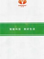 东莞冠唯电子科技有限公司   智能家居空气净化器   水箱型除菌器   汽车空调滤芯净化器 (1)