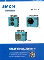 长沙冰利制冷设备有限公司   组合式冷库_超低温冷库_气调保鲜冷库 (3)