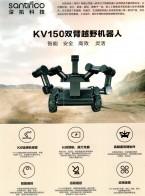 深圳市中研深拓科技有限公司  机械爪 EG2  机械手臂  注塑机电路板维修  智能生活辅助机器人 EW70 (2)