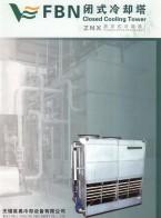 无锡冷井热能科技有限责任公司  中央空调闭式冷却塔_闭式冷却塔_密闭式冷却塔 (1)