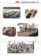 无锡陆德科技有限公司  空油压快速接头_铜接头_空压管  空压  油压  伺服液压 (1)