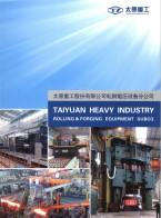 太原重工股份有限公司  轨道交通设备-起重设备_风力发电设备 (1)