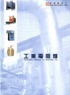 北京电炉厂有限公司  实验室电阻炉_离子氮化炉_真空电炉  辉光离子氮化炉  工业电炉 (1)