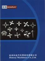 杭州科友汽车零部件有限公司     背板系列_轴套带槽_三角形配件 (1)