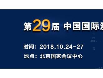 2018年10月北京多国仪器仪表展 参展商名单早知道 截止8月7日  点红色公司名可见图文并茂详细信息