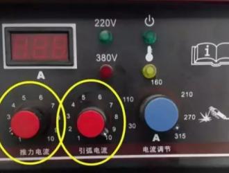 焊机上的这些功能没用过,是不是太out了!